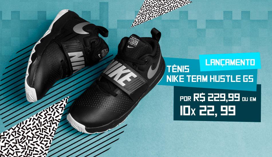 TV - 4 - MOBILE - Nike