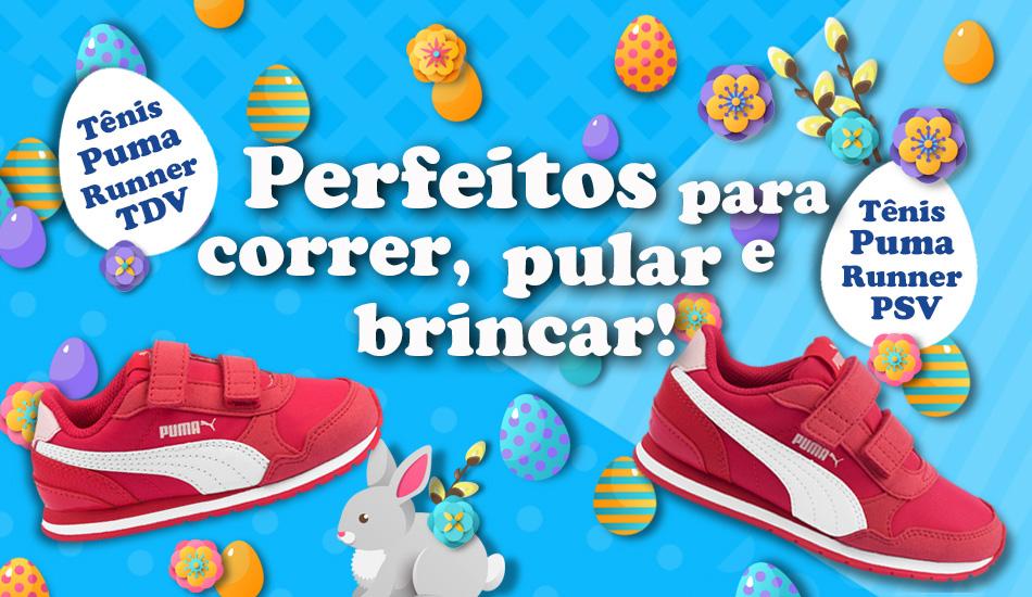 BRESTV1-Puma_ST_Runner