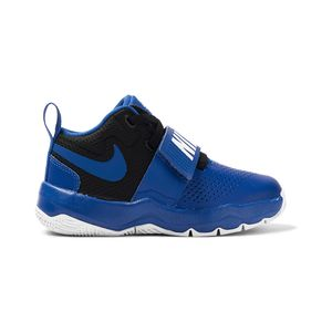 Tenis-Nike-Team-Hustle-D-8-PS-Infantil-Azul