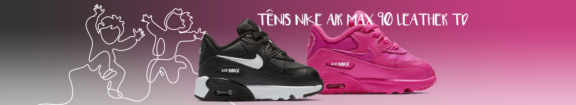 Nike_Sunray_2