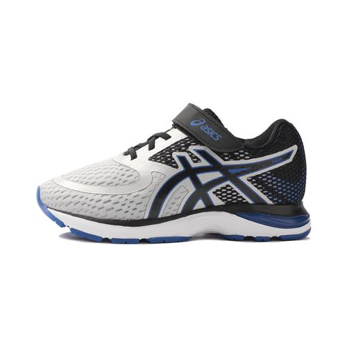 Tenis-Asics-Gel-Pulse-10-A-PS-Infantil-Cinza