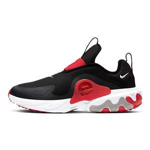 Tenis-Nike-React-Presto-Extreme-Gs-Infantil-Preto