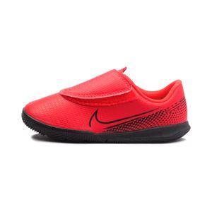 Chuteira-Nike-Mercurial-Vapor-Jr-13-Ic-Psv-Infantil-Vermelho