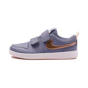 Tenis-Nike-Pico-5-Psv-Infantil-Multicolor