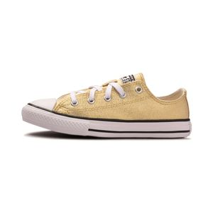 Tenis-Converse-Chuck-Taylor-All-Star-PS-Infantil-Amarelo