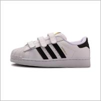 adidas Superstar Cf PS